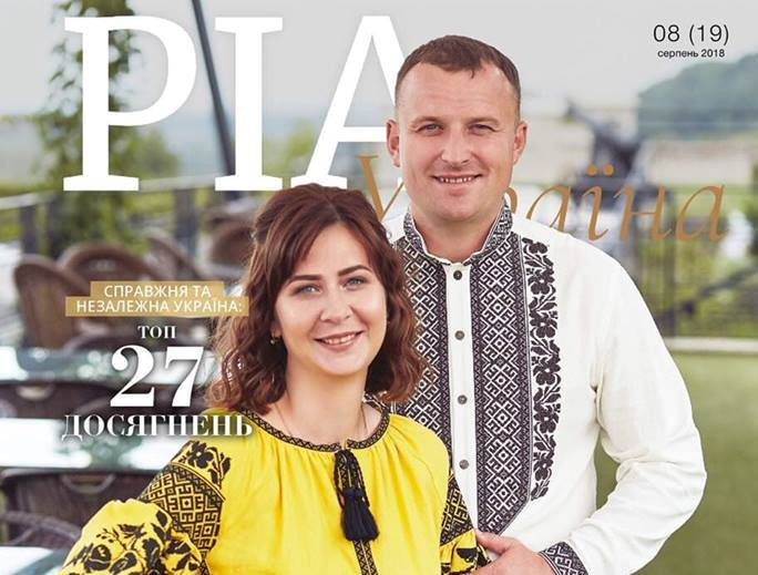 pro nas tur u permyakovy Львів тури Україною в 2020 tour